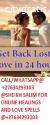 GET BACK LOST LOVE IN 24HRS & MONEY SPEL
