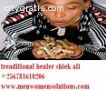 International spiritual healer & black m