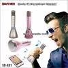 Karaoke Wireless Bluetooth Music KTV sin