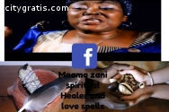 Lost love spells caster}}+27710399635