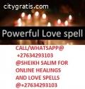 LOST LOVE SPELLS &MONEY SPELLS+276342931