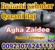 love marriage sapichlist Agha Zaidee 009