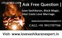 Love Problem Solution Baba Ji 9915707766