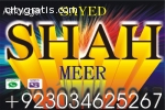 online free horoscope tarot shah meer