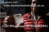 Powerful Lottery Spells +27838962951