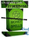 POWERFUL MONEY SPELLS CASTER