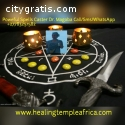 POWERFUL WITCHCRAFT SPELLS CASTER ONLINE