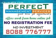 Without Registration fee copy paste Job