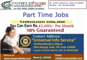 Flexible Online Part Time Job.