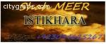 online free pakistani istakhara center s