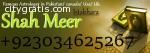 famous roohani pakistani psychic astrolo