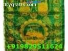onlinevashikarannewzealand +919829511624