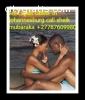 Spell Caster In Johannesburg +2778760998