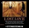 The_Revelation Spiritual Healer + Lost