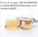 2-BROMO-1-PHENYL-PENTAN-1-ONE competitiv
