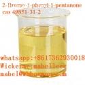 2-bromo-1-phenylpentan-1-one in stock/ma