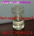 3, 4 - (2 h) - one Dihydronaphthalen - 1