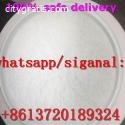 4-Amino-1-Boc-piperidine 87120-72-7