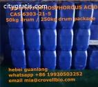50% Hypophosphorous Acid CAS 6303-21-5