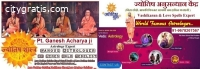 ☎☏ +91-9678267567 Vashikaran specialist