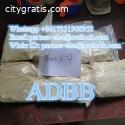 ADBB,5Cladba Whatsapp +8617331900953