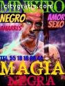 AMARRES DE AMOR CON MAGIA NEGRA!
