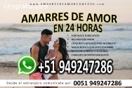 AMARRES DE AMOR EFECTIVOS EN 24 HORAS