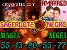 AMARRES DE CATEMACO!, OLVIDALOS! solo so