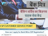 Apply Online for Bank Mitra CSP Registr