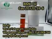 BMK Oil  Cas 20320-59-6 with best price