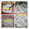 Boric acid chunks boric acid flakes  CAS