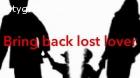 Bring back Love Spell caster|ProfBembazi