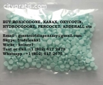 BUY ROXICODONE, XANAX, OXYCOTIN.