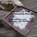 CAS 1341-23-7   Nicotinamide Ribose NR