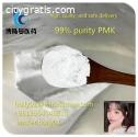 CAS:13605-48-6PMK Powder, 5413-05-8