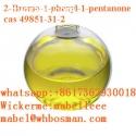 CAS 49851-31-2/ 2-BROMO-1-PHENYL