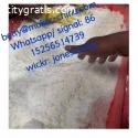 Cas 5413-05-8 bmk glycidate bmk powder