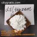 Diltiazem hydrochloride CAS 33286-22-5
