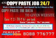 Earn Daily Rs. 300/- Copy Paste JOB Work