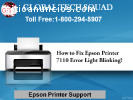 Epson Printer  support  Call Us Now – 1-