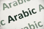 Expert Arabic Translation Services
