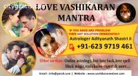 Free Love Vashikaran Mantra