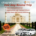 Get an Memorable single Day Round Trip t
