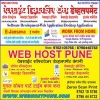 Get Complete Website @ Rs. 6,200/- with