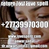 Get the instant love spell caster call+2