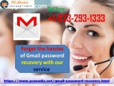 Gmail password recovery with our service