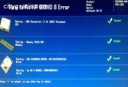 How To Fix HP BIOHD Error Code 8 ? Call
