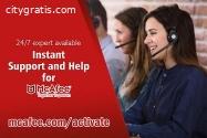 How to install McAfee Antivirus via mcaf