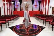 ((How to join the  illuminati society