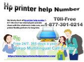How to troubleshoot Hp Printer paper jam